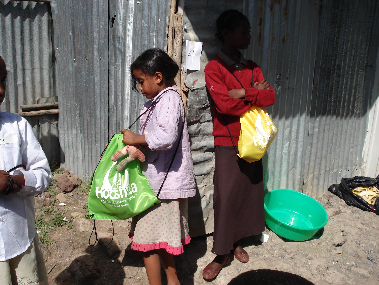 Hooshga Etiopia 1